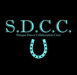 S.D.C.C.ロゴ